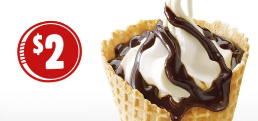 mcd5532-600x640-wafflecone-hot-fudge