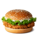 NEWS: McDonald's McSpicy Burger